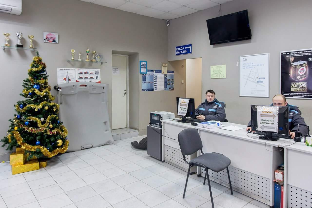 Автосервис DDCAR  Достоевская ул. Образцова 14 - фото 1