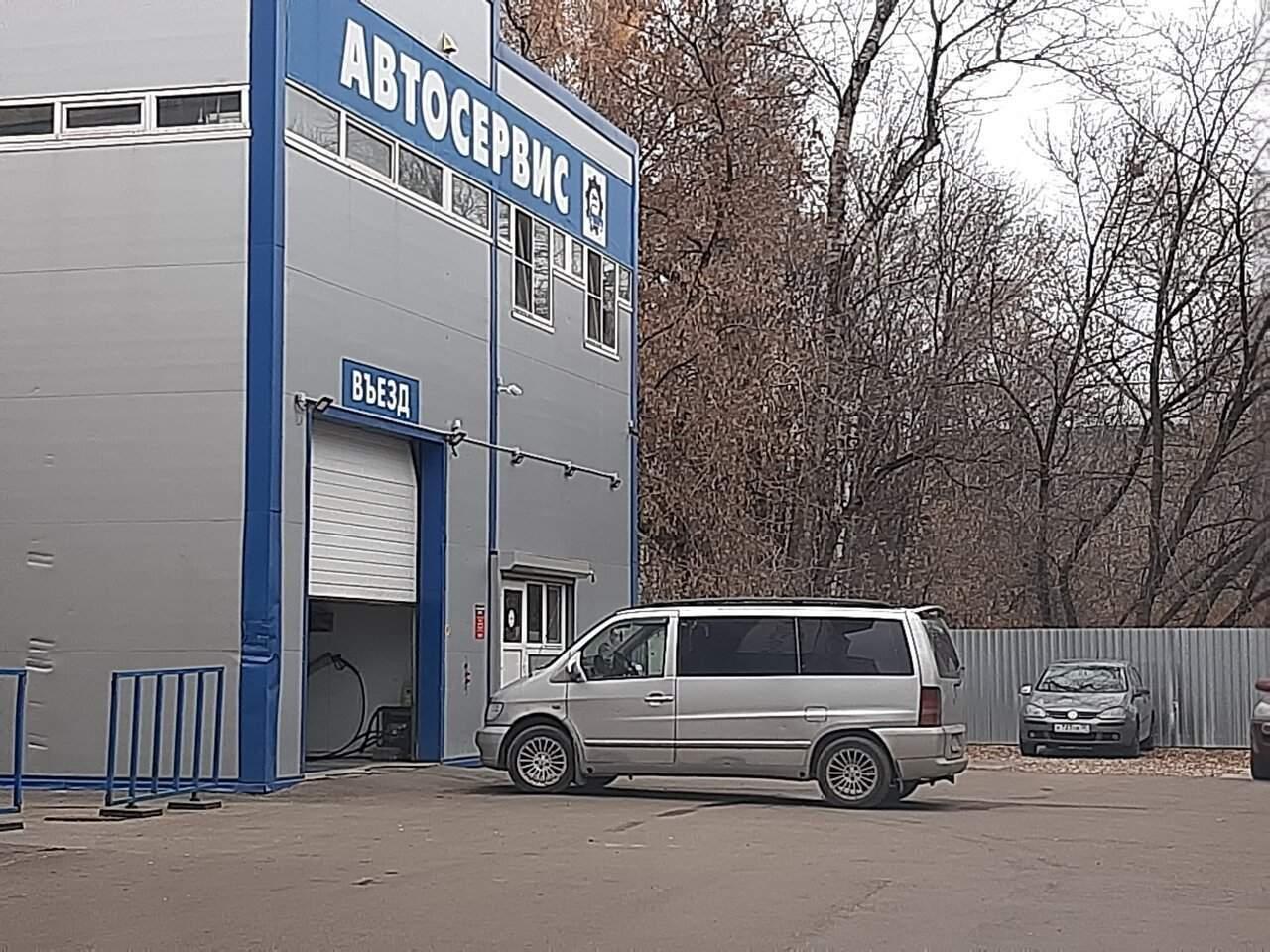 Автосервис DDCAR  Королев г. Королёв, Первомайская ул., 13Б - фото 1